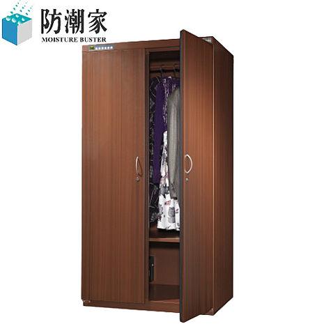 【防潮家】手工木紋防潮衣櫃 WD-1000CA