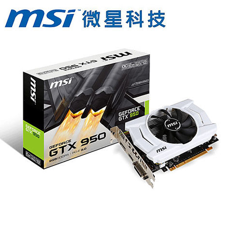 MSI微星 GTX 950 2GD5 OCV2 顯示卡