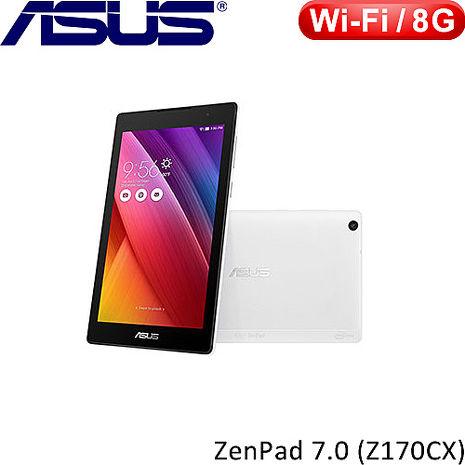 ASUS華碩 7吋 ZenPad C 7.0 Z170CX 平板電腦 高貴白