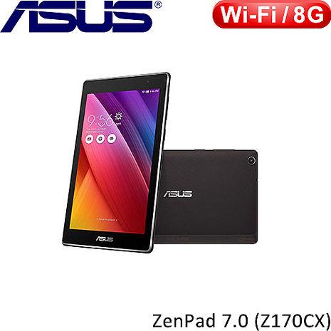 ASUS華碩 7吋 ZenPad C 7.0 Z170CX 平板電腦 特務黑