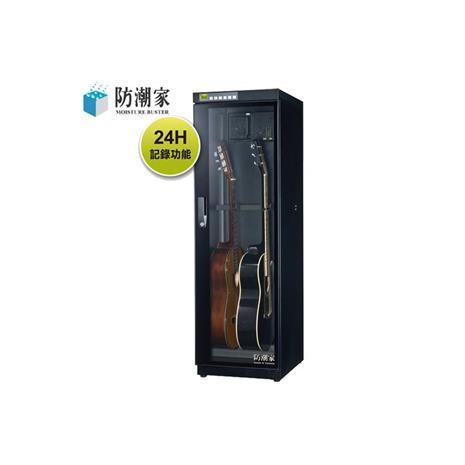 【防潮家】吉他貝斯專用防潮箱_215公升 FD-215AG