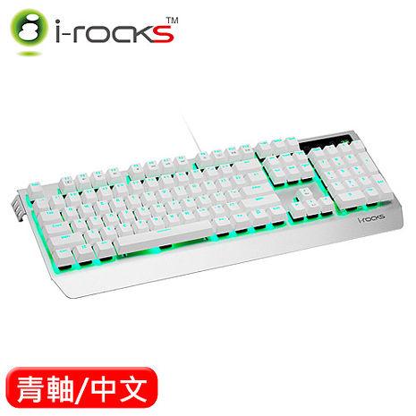 i-Rocks 艾芮克 K60M 全背光金屬電競機械鍵盤 銀白