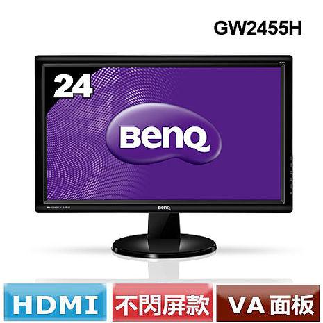 BENQ  24型廣視角液晶螢幕 GW2455H