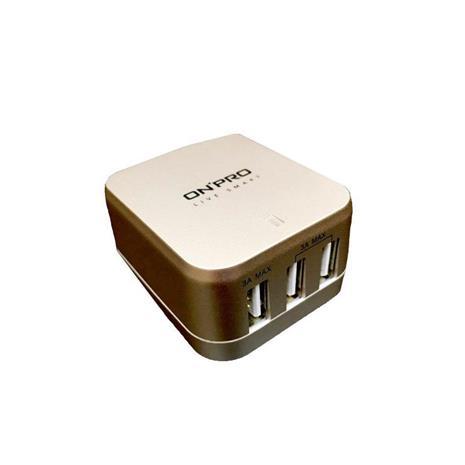 ONPRO UC-3P01W USB 3孔萬國急速充電器(5V/4.8A)金