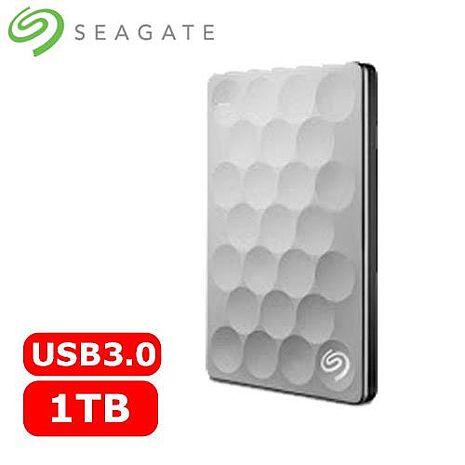 Seagate Backup Plus Ultra Slim 2.5吋 1TB外接式行動硬碟(白金色)