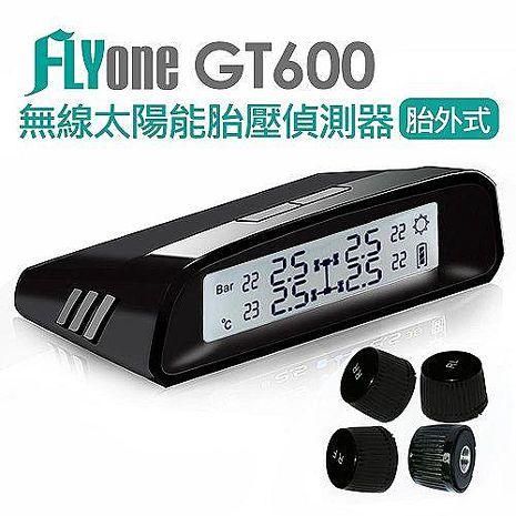 FLYone GT600 無線太陽能TPMS 胎壓偵測器 胎外式