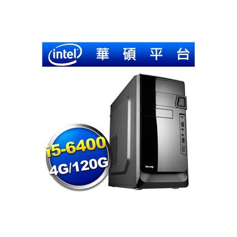 華碩H110平台【超級鐵騎】i5四核效能SSD電腦