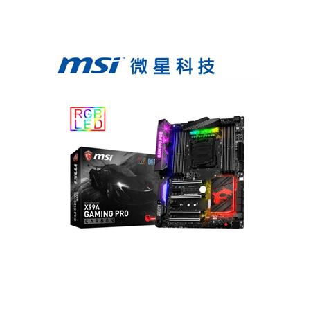 MSI微星X99A GAMING PRO CARBON主機板