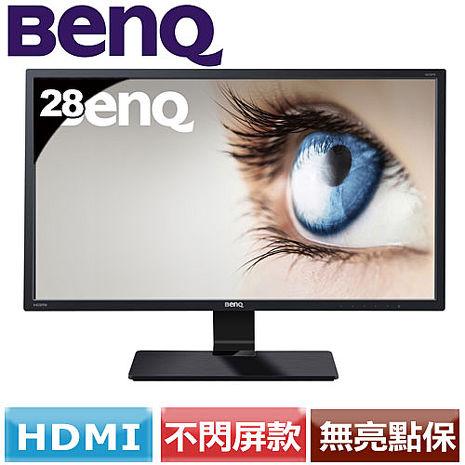 BENQ 28型廣視角液晶螢幕 GC2870H