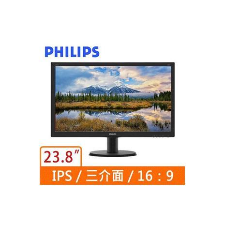 PHILIPS  24型廣視角液晶螢幕 240V5QDAB