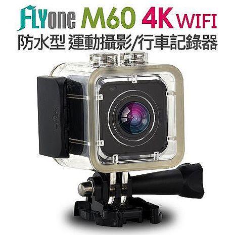 FLYone M60 4K WIFI 防水型 運動攝影/行車記錄器