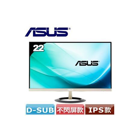 ASUS 22型美型廣視角液晶螢幕 VZ229N