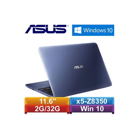 ASUS華碩 VivoBook E200HA-0061BZ8350 11.6吋筆記型電腦 紳士藍