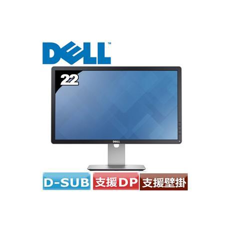 DELL 22型廣視角專業液晶螢幕 P2214H