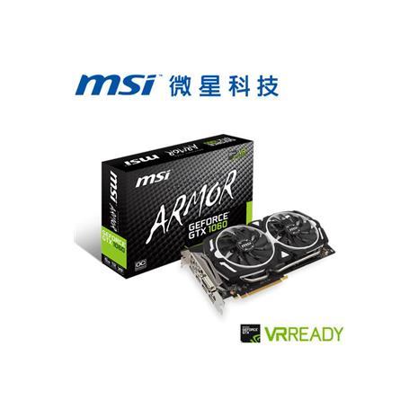 MSI微星 GeForceR GTX 1060 ARMOR 6G OCV1 顯示卡