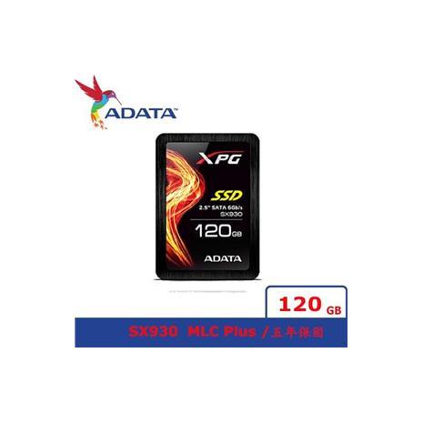 ADATA 威剛XPG SX930 120GB 2.5吋 SATA3 固態硬碟
