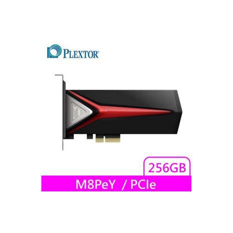 PLEXTOR M8PeY 256G SSD PCIe介面 固態硬碟/(五年保)
