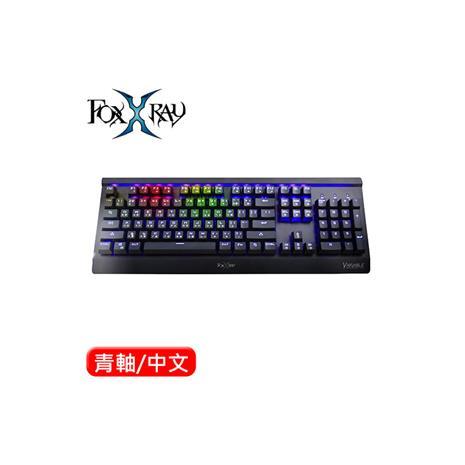 FOXXRAY 狐鐳 FXR-HKM-09 千變戰狐 機械鍵盤 青軸