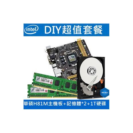 【超殺】華碩H81M-E主機板+D3記憶體 4G*2+WD硬碟1TB