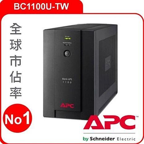 APC UPS不斷電系統  BC1100U-TW