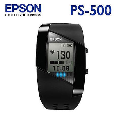 【10月精選-限量特惠】EPSON PULSENSE PS-500 心率運動手錶