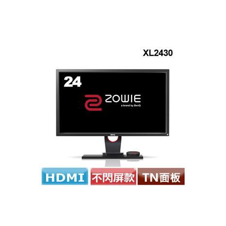 BenQ ZOWIE XL2430 24型專業電競螢幕