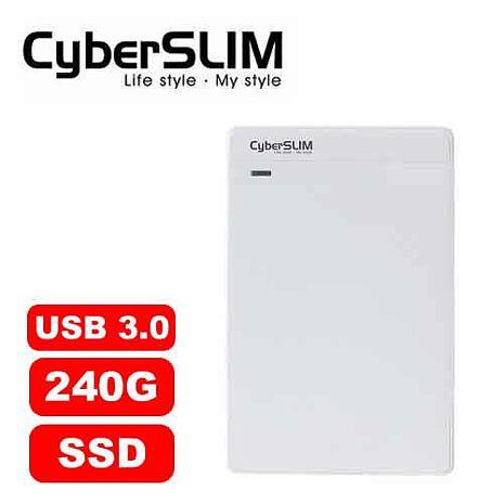 CyberSLIM V25U3 240G 外接式SSD 行動硬碟-白