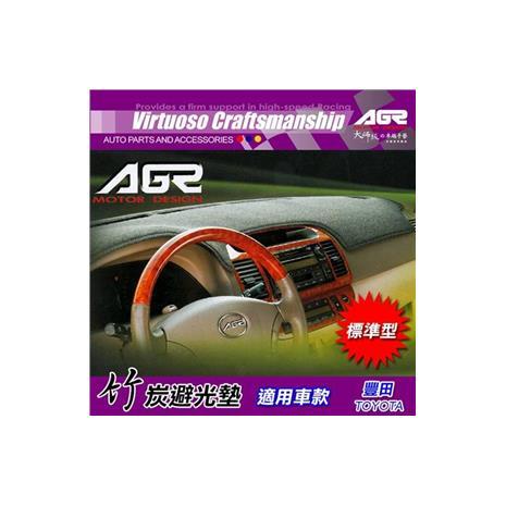 【預購】AGR 竹炭避光墊 豐田 TOYOTA 標準型 F55514 08~/RAV4 2.4