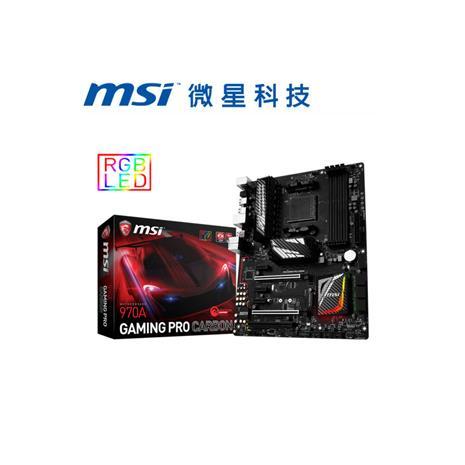 MSI微星 970 GAMING PRO CARBON 主機板