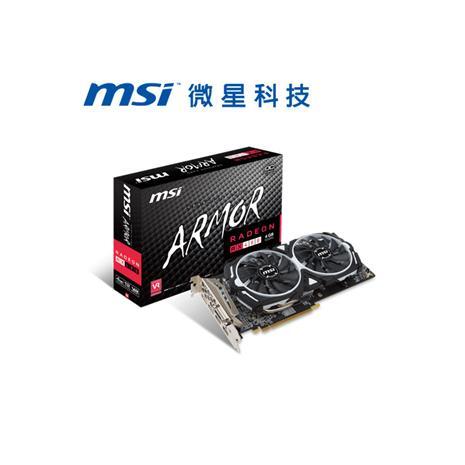 MSI微星 Radeon? RX 480 ARMOR 4G OC 顯示卡