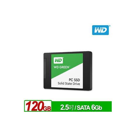 WD SSD 120GB 2.5吋固態硬碟(綠標)