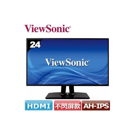ViewSonic優派 24型 AH-IPS專業型液晶螢幕 VP2468