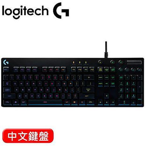 【12月精選-送好禮】Logitech 羅技 G810  RGB 機械遊戲鍵盤
