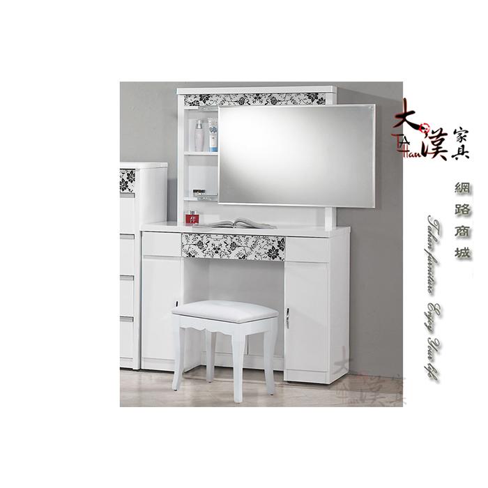 3.2尺白色收納化妝桌鏡台