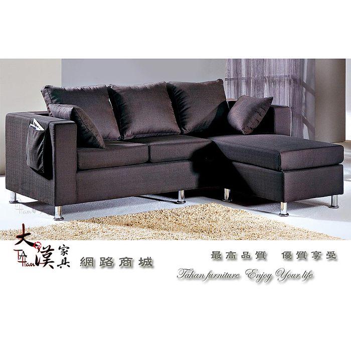 簡約L型咖啡布沙發
