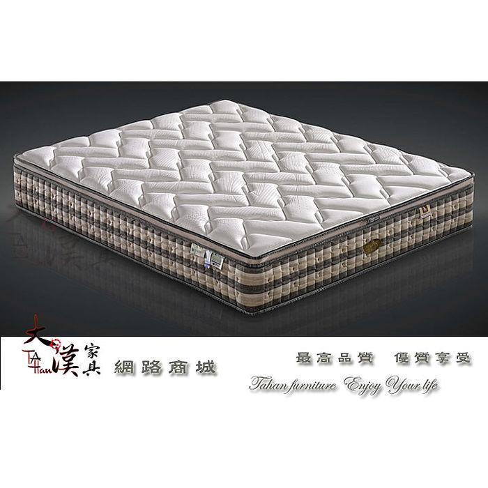 雙人5尺蜂巢式獨立筒床墊 通過歐洲品質認證