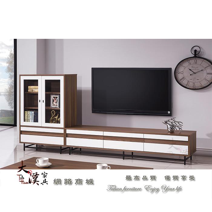 8.7尺淺胡桃色L型電視櫃