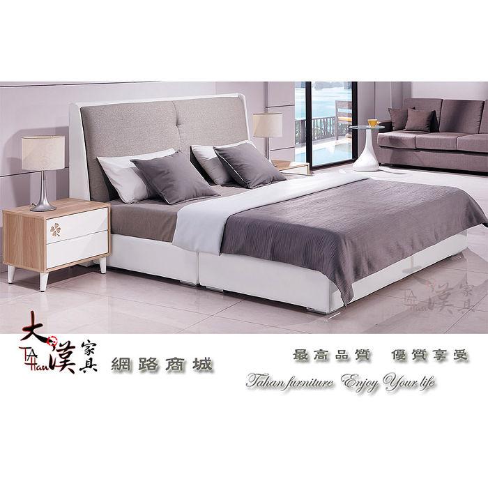 6尺白色布面床台