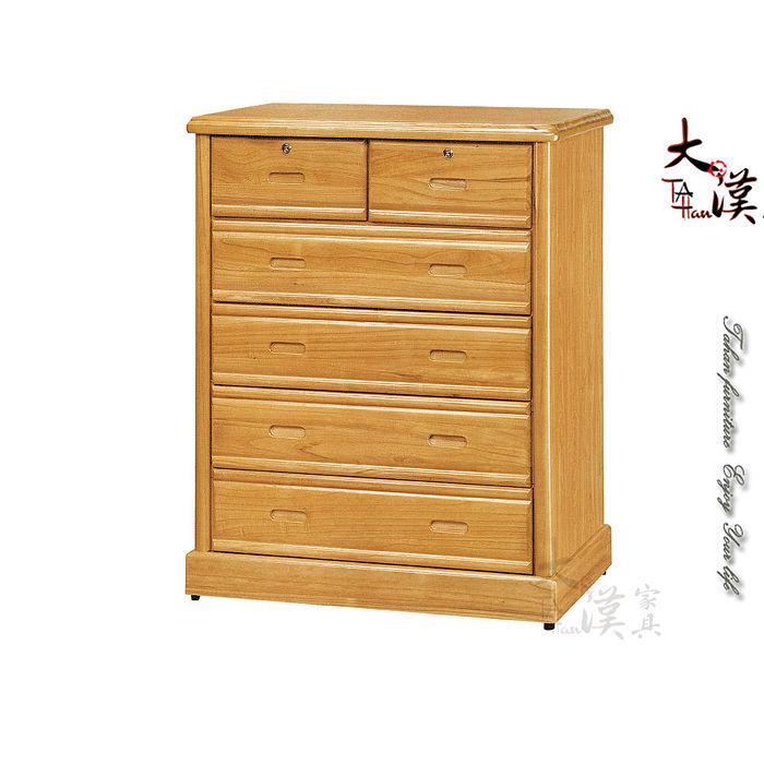 3.5尺半實木赤陽色五斗櫃