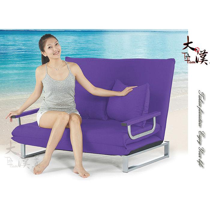 紫色雙人沙發床