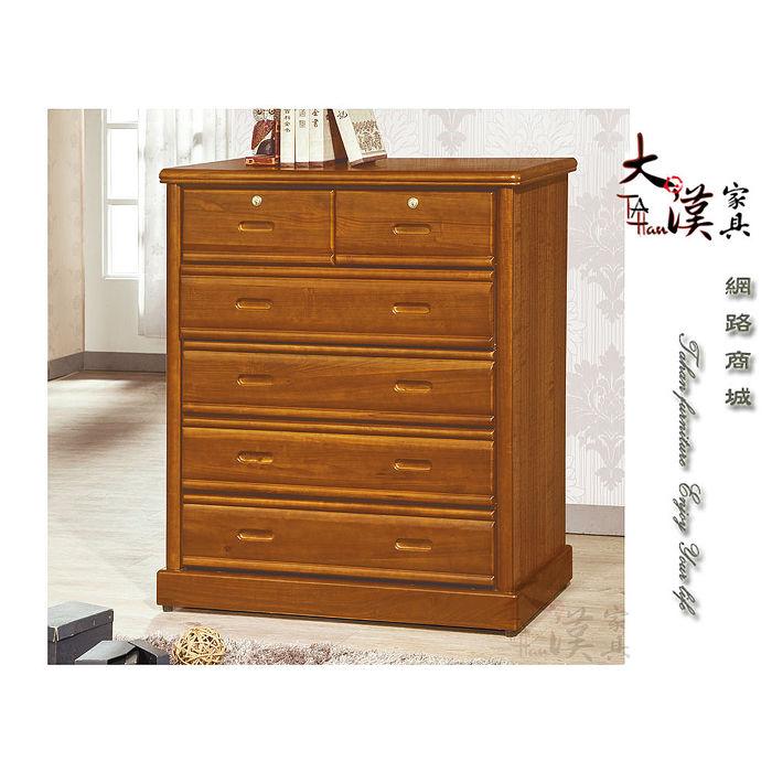 樟木色實木3.5尺五斗櫃