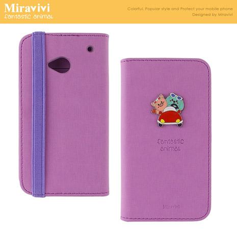 Miravivi NEW HTC ONE 動物狂想曲筆記本皮套-車子/紫色