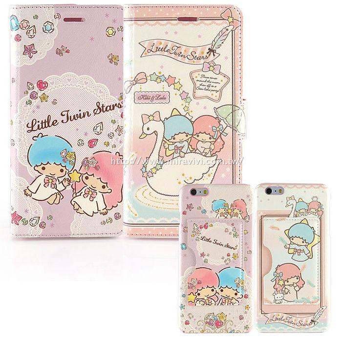 Sanrio iPhone 6/6s 皮革彩繪多功能兩用皮套(可拆殼)-雙子星
