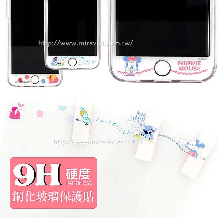 Disney  iPhone 6 Plus/6s Plus 9H強化玻璃彩繪保護貼-淡彩系列