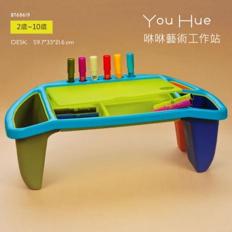 美國【B.Toys】咻咻創意工作站★限時下殺899元