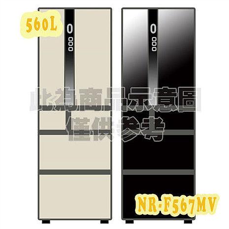 'Panasonic'☆國際 智慧節能 560公升六門電冰箱 NR-F567MV  **免費基本安裝+舊機回收**