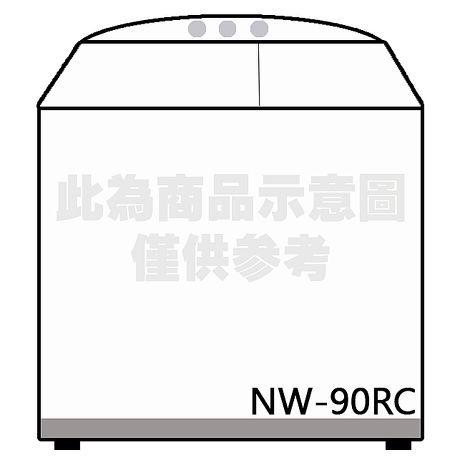 'Panasonic.'☆國際9公斤雙槽大海龍洗衣機 NW-90RC  **免費基本安裝+舊機回收**