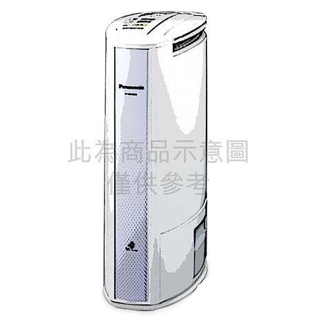 'Panasonic'☆國際9公升/日智慧型除濕輪除濕機 F-YZJ90W /FYZJ90W