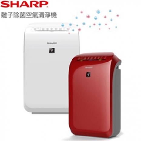 'SHARP'☆夏普 自動除菌離子空氣清靜機 FU-D50T
