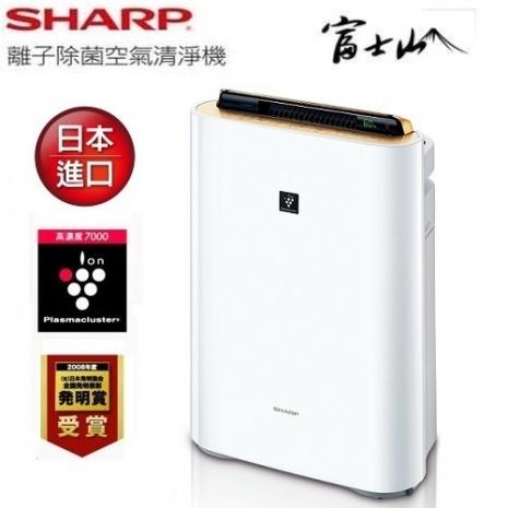 'SHARP'☆夏普 10-16坪 日本製 空氣清淨機 KC-JD70T